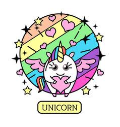 fantasy animal horse unicorn with heart vector image