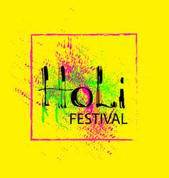 holi festival card vector image