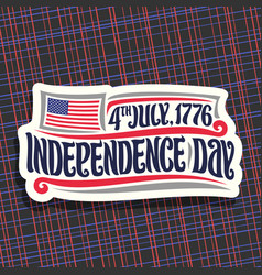 logo for independence day of usa vector image