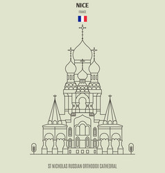 St nicholas russian orthodox cathedral in nice vector