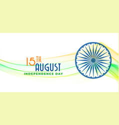 15th august indian independence day banner vector