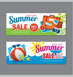 summer sale voucher background template discount vector image vector image