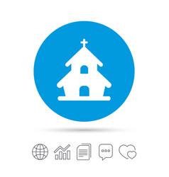 Church icon christian religion symbol vector