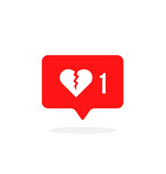 red instant message with broken heart vector image