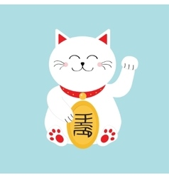Lucky cat holding golden coin Japanese Maneki vector image