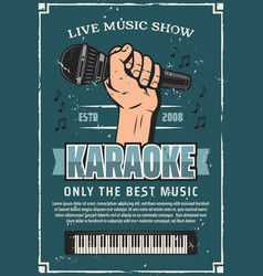 musical party karaoke live music microphone poster vector image