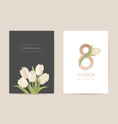 women international day greeting floral vector image