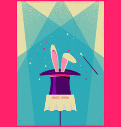 Rabbit in magical hat old poster of magic show vector