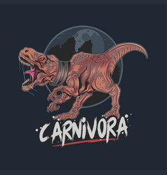 Dinosaur t rex carnivora artwork with detail vector