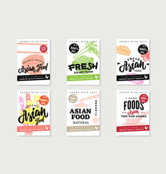 national asian food sketch posters vector image