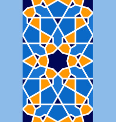 seamless islamic geometric pattern abstract vector image