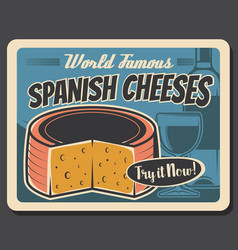 torta del casar spanish cheese bottle wine vector image
