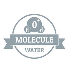 molecule water logo simple gray style vector image