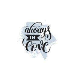 Always in love handwritten calligraphy lettering vector