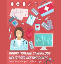 Cardiology heart health cardiologist doctor vector