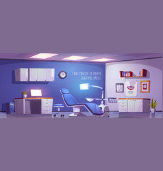 dentist office dental practice room interior vector image