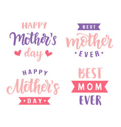happy mothers day greeting cards holiday set vector image