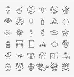 china line icons set vector image