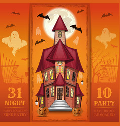 invitation card for a halloween night party vector image