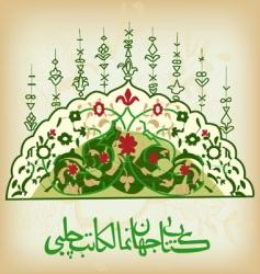 Islamic vector