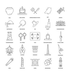 Outline icon set vector