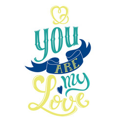 you are my love vector image vector image