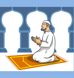 Moslem men sit and pray vector