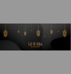 Decorative eid al adha mubarak islamic banner vector