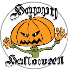 Halloween Jack-o-lantern vector