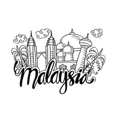 hand drawn symbols of malaysia vector image