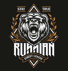 Russian street league print vector