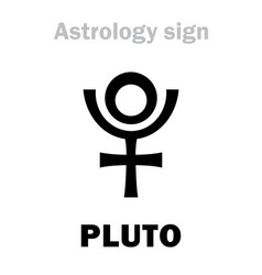 astrology planet pluto vector image vector image