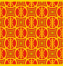 Eastern seamless pattern with symbols ornate gold vector