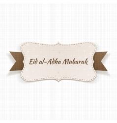 Eid al-Adha Mubarak realistic Label vector