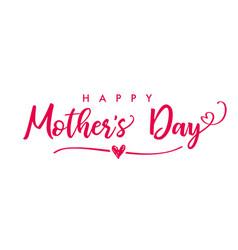 Happy mothers day elegant lettering banner vector