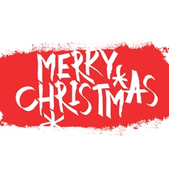 Merry Christmas Postcard With red erased area vector image