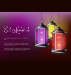 Eid mubarak greeting card - muslim holiday banner vector