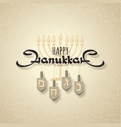 Happy hanukkah handwritten word hanukkah menorah vector