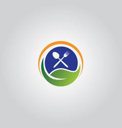 leaf vegetarian logo vector image