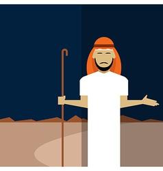 Muslim icon vector image