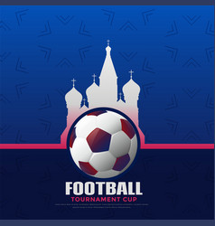 russia 2018 football championship background vector image