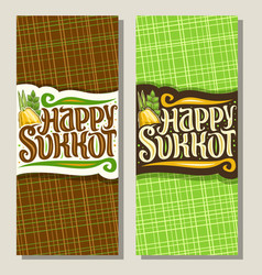 Vertical banners for jewish holiday sukkot vector