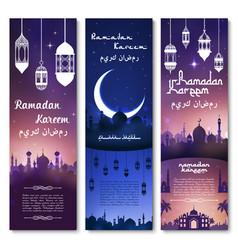 Banners for ramadan kareem holiday greeting vector