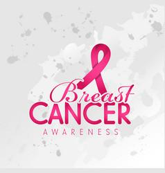 Breast cancer awareness banner 14 vector