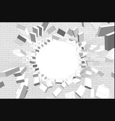 Part of broken wall with hole vector
