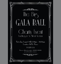 Big gala ball art decorative background vector