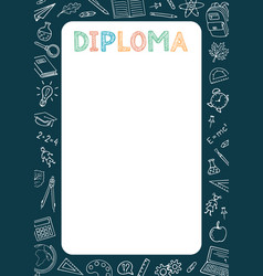 Diploma certificate background elementary vector