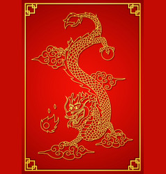 Happy chinese new year card with gold dragon vector