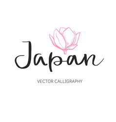 japan handwritten lettering calligraphy vector image