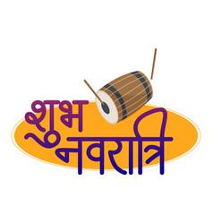 Navratri festival sticker vector